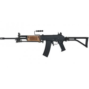 Galil ICAR arm bois metal ICS-91