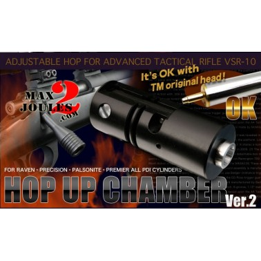Chambre hop up V2 pour VSR10 PDI