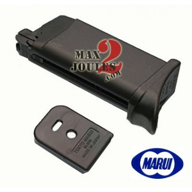 chargeur G26 compact court marui