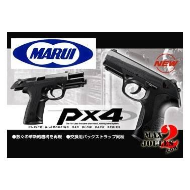 PX4 MARUI gbb 0.9j