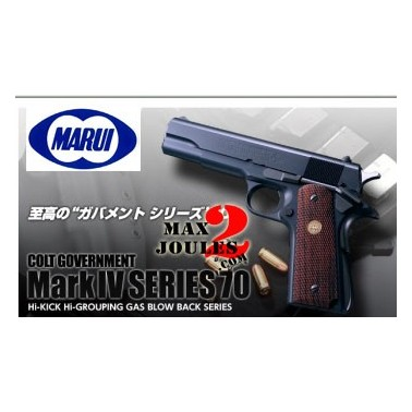 colt government mark IV serie 70 MARUI