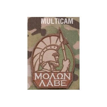 patch scratch molon labe multicam monkey msm-p-013-mc