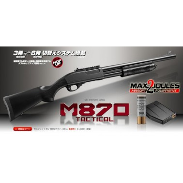 m870 tactical marui 3 ou 6 bb's gaz