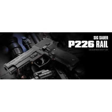 p226 rail tokyo marui