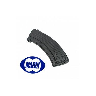 chargeur metal AK tokyo marui 70 bb's