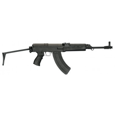 SA VZ.58 airsoft assaut carbine version metal fscu ares vz58