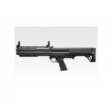fusil a pompe KSG shotgun tokyo marui