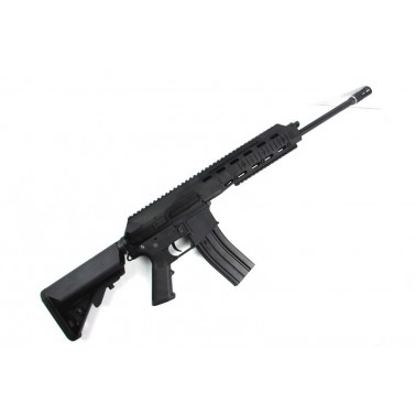 aeg nuprol delta sopmod AK21 noir
