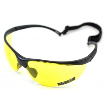 lunettes de protection jaune nuprol np specs + cordon